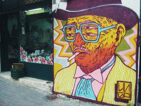 Contemporary Street Art From Israel, Broken Fingaz Crew: Crazy Eye Hotel, Shop 13: The Old Truman Brewery, London