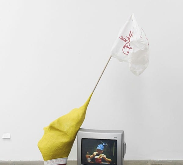 Bloomberg New Contemporaries, London