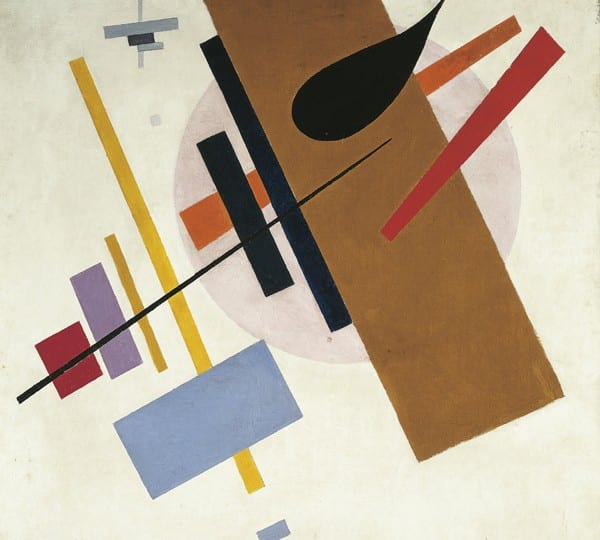 Review of Malevich, Tate Modern, London