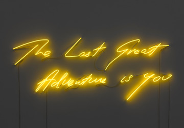 Tracey-Emin-The-Last-Great-