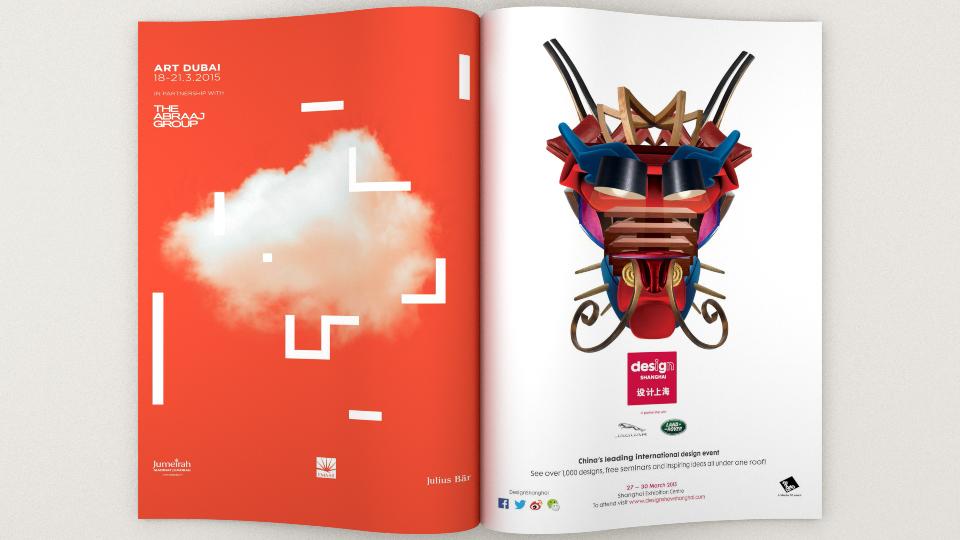 aesthetica magazine advertise